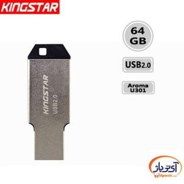 فلش مموری USB2.0 کینگ استار 64 گیگابایت مدل Kingstar Aroma U301