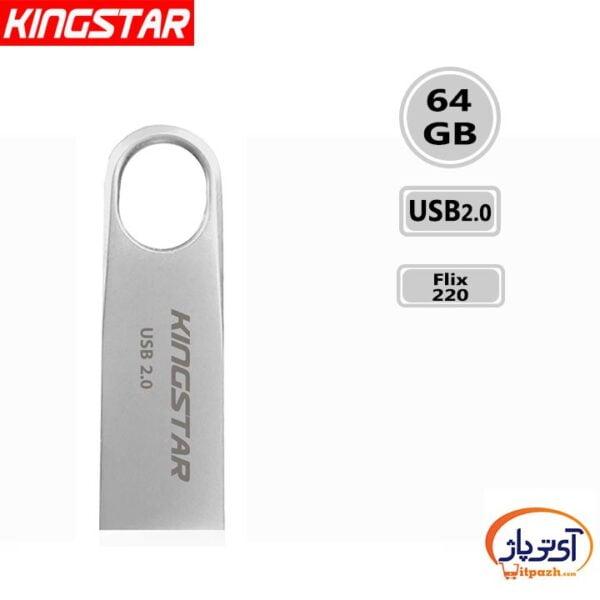 فلش مموری USB2.0 کینگ استار 64 گیگابایت مدل Kingstar KS220 Flix