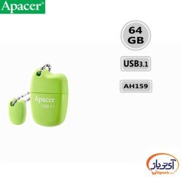 فلش مموری USB3.1 اپیسر 64 گیگابایت مدل Apacer AH159