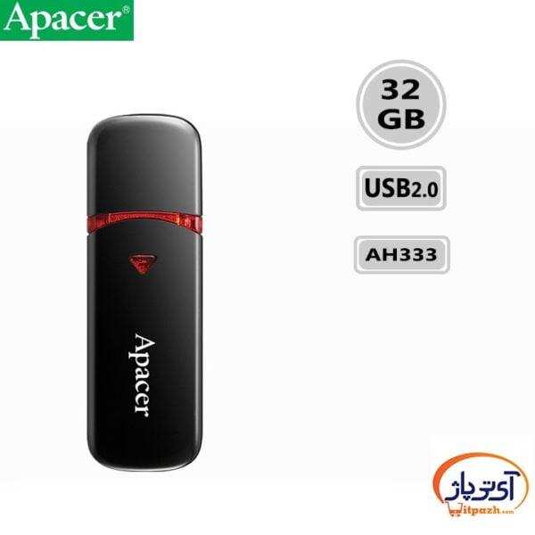 فلش مموری USB2.0 اپیسر 32 گیگابایت مدل Apacer AH333