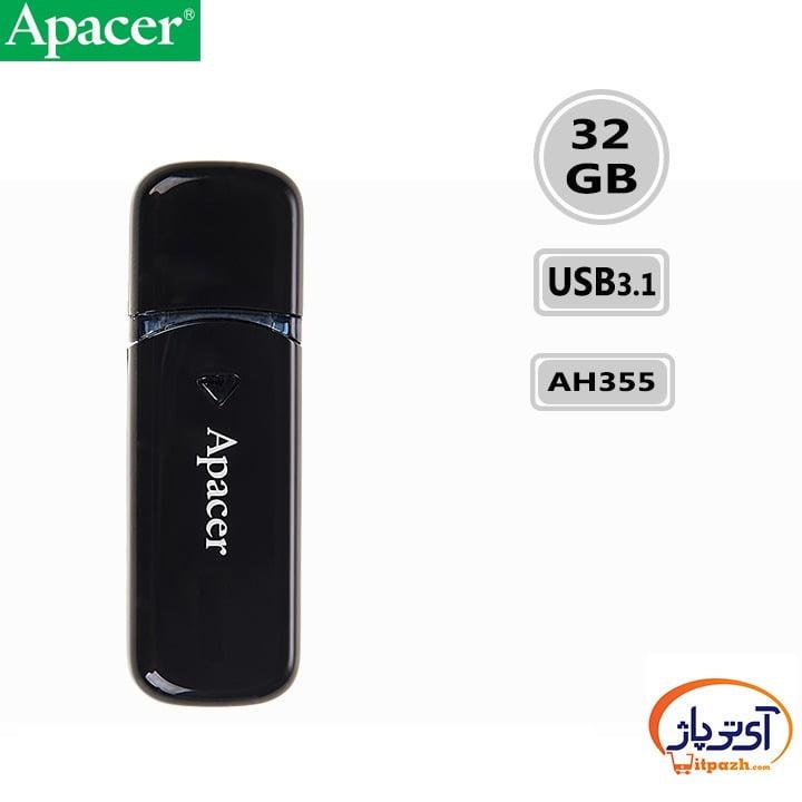 فلش مموری USB3.1 اپیسر 32 گیگابایت مدل Apacer AH355