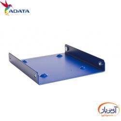 Bracket--SSD-Blue-3