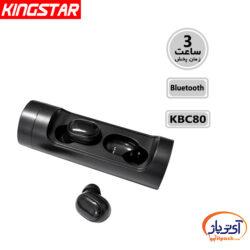 Handsfree-Kingstar-KBC80
