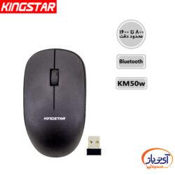 Mouse-KM50w