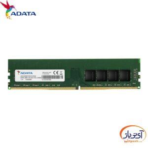 رم دسکتاپ 2666 مگاهرتز ای دیتا DDR4